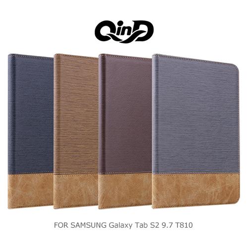 QIND Samsung Galaxy Tab S2 9.7 T810 格調可立插卡皮套