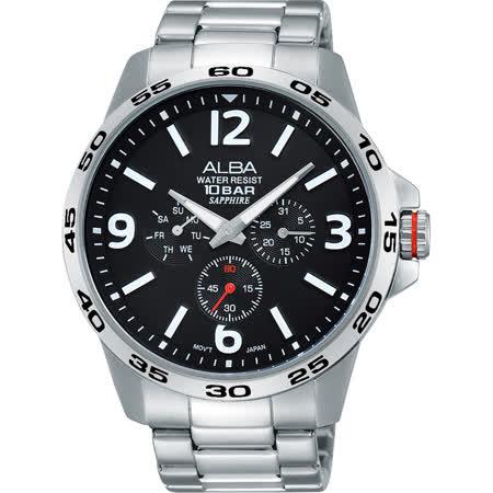 ALBA ACTIVE 活力運動日曆錶-黑/44mm VD75-X092D(AP6339X1)