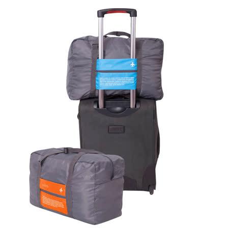 《E.City》折疊式拉桿手提袋(1入)