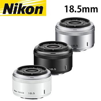 NIKON 1 NIKKOR 18.5mm F/1.8 大光圈人像鏡 盒裝(公司貨) -送UV保護鏡+EN-EL24原廠電池+吹球清潔拭淨筆組