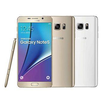 Samsung Galaxy Note 5 32G N9208旗艦機贈-保護套+玻璃貼+原廠延長1年保固卡 32G