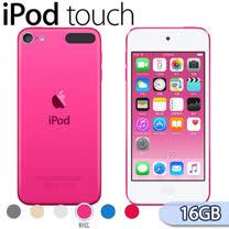 Apple iPod Touch 16GB 第六代 (粉紅色)(台灣公司貨)(MKGX2TA/A)【贈專用充電器+多功能觸控筆】