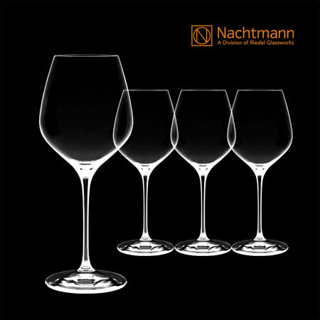 【NACHTMANN】SUPREME-至高大紅酒杯(4入)
