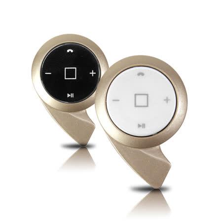 【Mate】天籟悠環-攜帶型無線藍芽音樂耳機