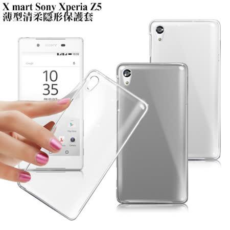 X_mart Sony Xperia Z5 薄型清柔隱形保護套