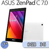 ASUS 華碩 ZenPad C 7.0 1G/8GB 3G版 (Z170CG) 7吋 雙卡雙待 四核心可通話平板電腦(白色)【送8G記憶卡+糖果耳機+收線器+觸控筆】