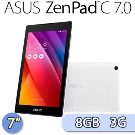 【福利品】ASUS ZenPad C 1G/8GB 3G版 (Z170CG) 7吋 雙卡雙待 四核心可通話平板電腦(白)