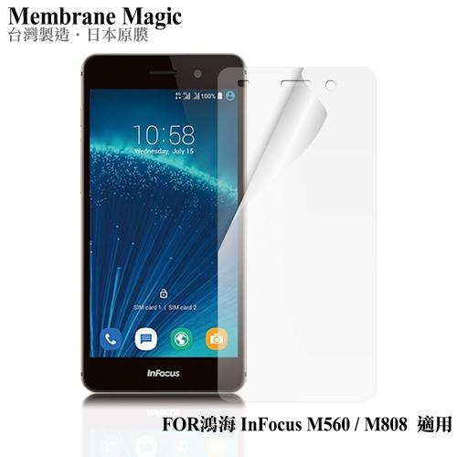 魔力 富可視 InFocus M560 M808 高透光抗刮螢幕保護貼
