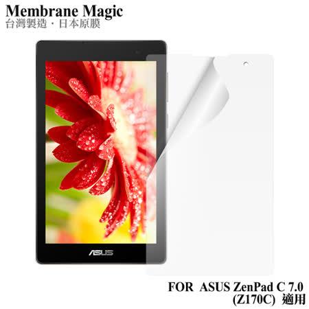 魔力 ASUS ZenPad C 7.0 Z170 高透光抗刮螢幕保護貼