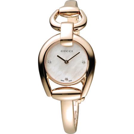 【勸敗】gohappy快樂購物網GUCCI Horsebit 唯美真鑽手鍊腕錶-珍珠貝x玫瑰金/28mm YA139508推薦板橋 遠東