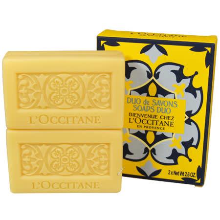 L'OCCITANE歐舒丹 普羅旺斯家居香氛皂(2*75g) 專櫃正品