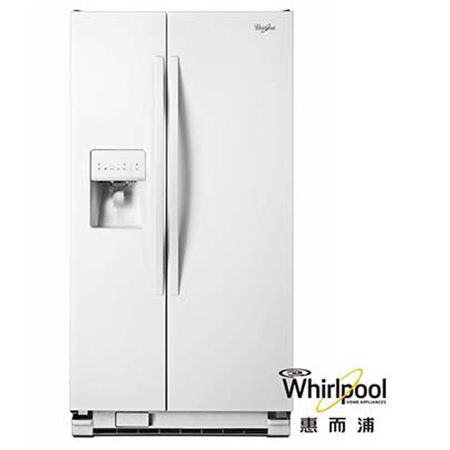 『Whirlpool』☆惠而浦 747L 對開電冰箱 WRS325FDAW