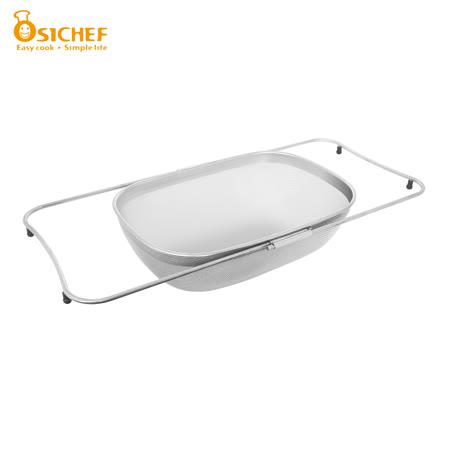 【歐喜廚】OSICHEF 日式伸縮不鏽鋼滴水籃