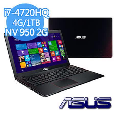 【ASUS華碩】X550JX i7-4720HQ 15.6吋FHD 1TB GTX950 2G W10 獨顯極效筆電(戰慄黑)-升級8G記憶體