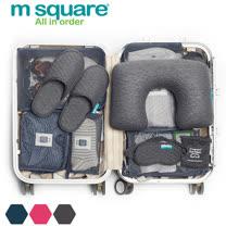 M Square旅行舒適棉三件組