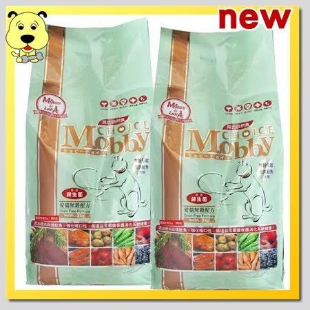 莫比》自然食無穀鹿肉鮭魚愛貓配方1.5kg