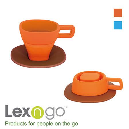 Lexngo可折疊特濃咖啡杯盤組橘+咖啡