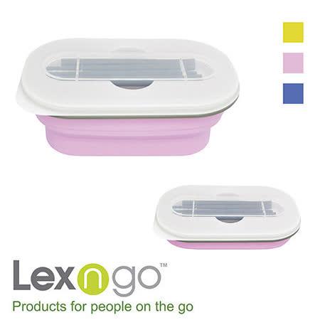 Lexngo可折疊餐盒筷子組