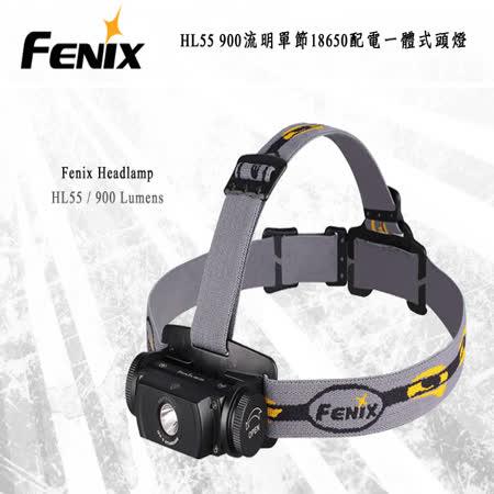 Fenix HL55 單節18650配電一體式頭燈 / 城市綠洲