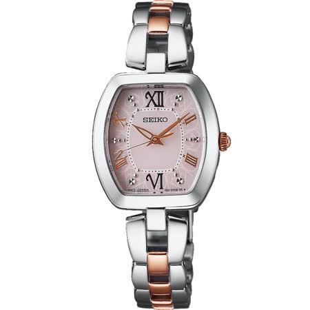 SEIKO Vivace 羅馬佳人太陽能電波腕錶-粉x雙色版/26mm 1B21-0AH0KS(SWFH037J)