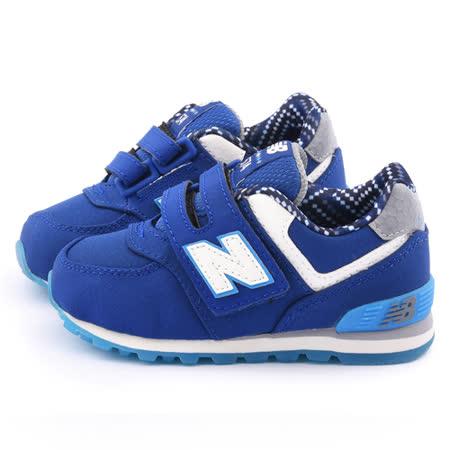 NewBalance 小童 經典574寬楦避震運動鞋KG574S8I-藍