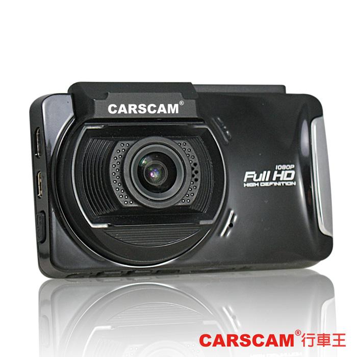 CARSCAM行車王 ADR858高動態高畫行車紀錄器 容量質行車記錄器