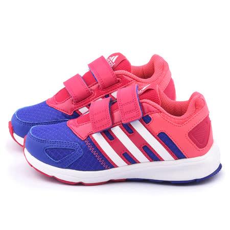Adidas 中大童 輕量透氣運動鞋B23786-桃藍