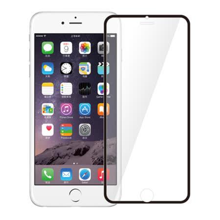全滿版iPhone 6 Plus 鋼化玻璃保護貼