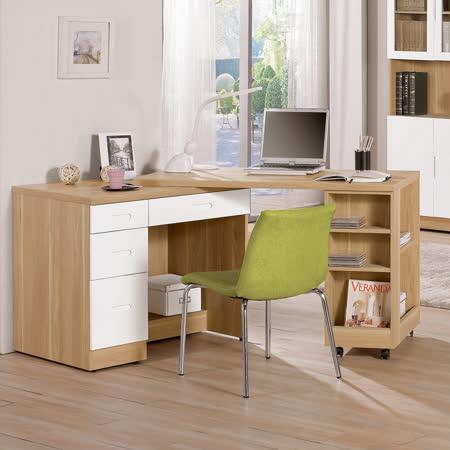 HAPPYHOME 羅德尼4尺多功能書桌