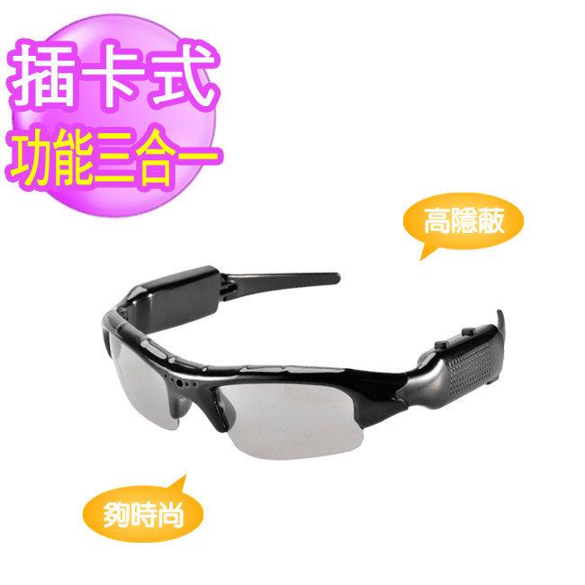 【iBee】  太陽眼鏡款 多功能 隱匿 微型攝影機(破盤!!)