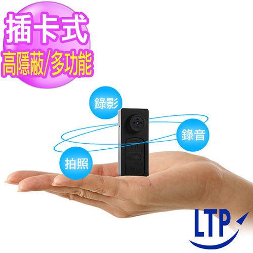 【iBee】鈕扣型 穿戴式 針孔隱匿 微型攝影機