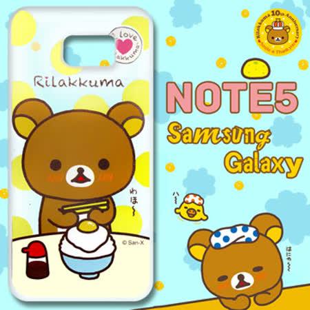 日本授權正版拉拉熊/Rilakkuma 三星 SAMSUNG Galaxy Note5 透明彩繪手機殼(蛋拌飯)