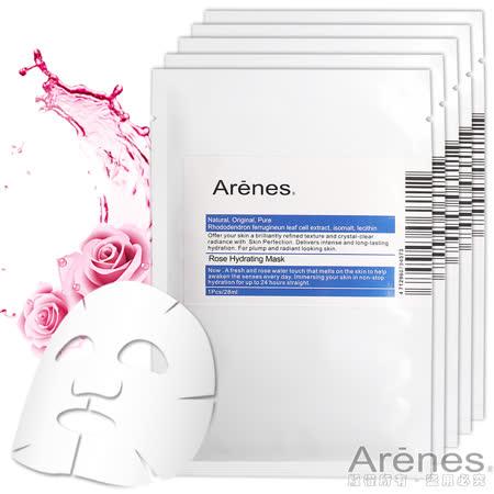 Arenes玫瑰粉嫩極潤保濕面膜28ml(共5片)