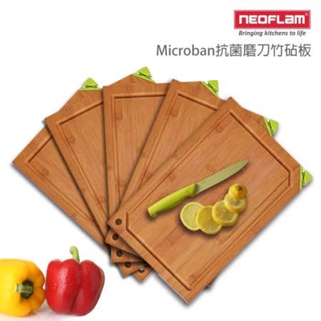 韓國Neoflam-竹砧板附磨刀器-綠色(大)