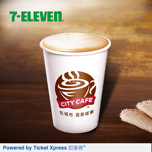 7-ELEVEN CITY CAFE 45元咖啡系列兌換券