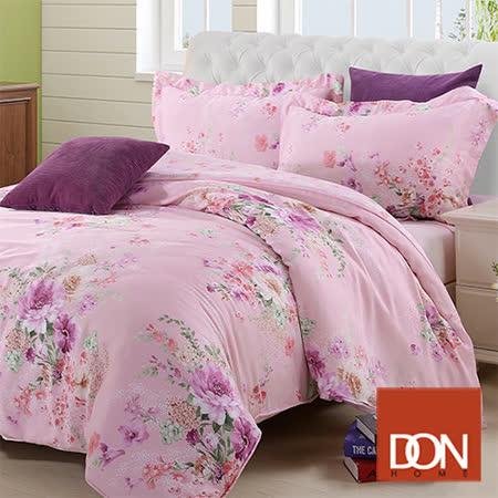 《DON 綺麗花顏》加大四件式天絲兩用被床包組