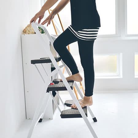 《Peachy life》時尚三層可折疊A字梯/樓梯椅/家用梯
