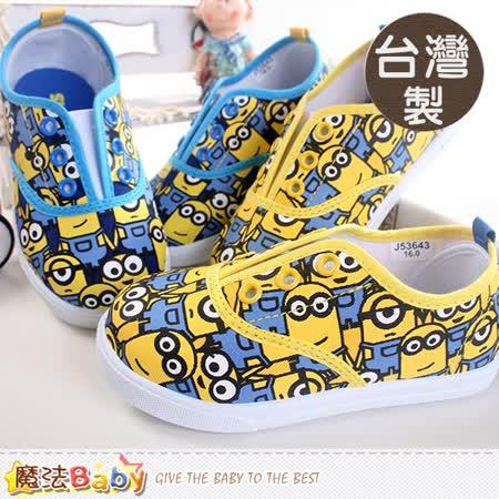 魔法Baby~台灣製小小兵授權正版兒童帆布鞋 sh8480