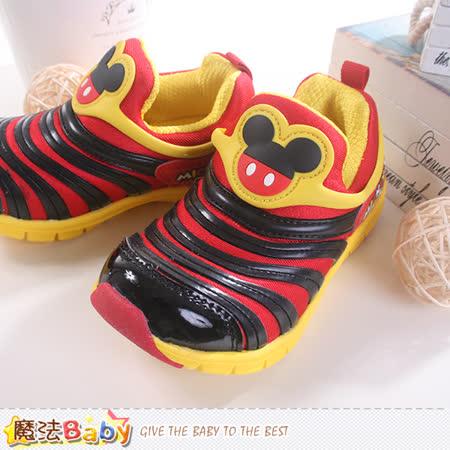 魔法Baby~迪士尼米奇授權正版男童輕量舒適鞋 sh8497