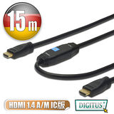 曜兆DIGITUS HDMI圓線15公尺typeA(1.4高畫質晶片內藏版).