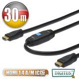 曜兆DIGITUS HDMI圓線30公尺typeA(1.4高畫質晶片內藏版).