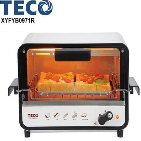 【部落客推薦】gohappy快樂購物網【TECO 東元】防燙外取式電烤箱(9L)  XYFYB0971R去哪買遠東 fe21