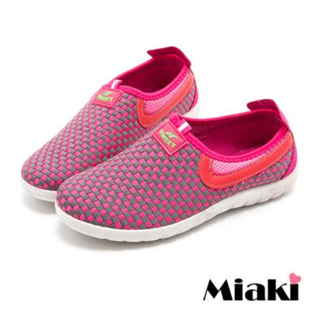 【Miaki】健走鞋日韓潮流休閒包鞋懶人鞋 (紅色)