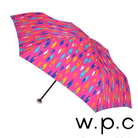 【w.p.c】煥彩魚點*晴雨兩用輕量防風手開三摺傘(桃紅)