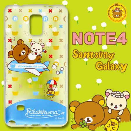 日本授權正版拉拉熊/Rilakkuma 三星SAMSUNG Galaxy Note4透明彩繪手機殼(環遊世界)