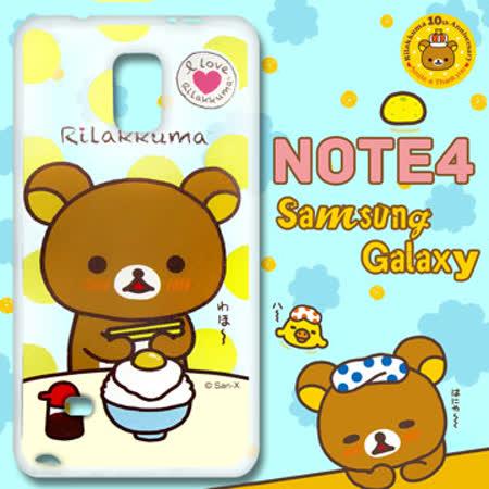 日本授權正版拉拉熊/Rilakkuma 三星 SAMSUNG Galaxy Note4 透明彩繪手機殼(蛋拌飯)