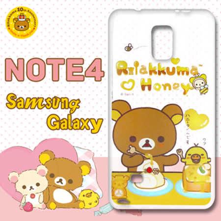日本授權正版拉拉熊/Rilakkuma 三星 SAMSUNG Galaxy Note4 透明彩繪手機殼(吃點心)