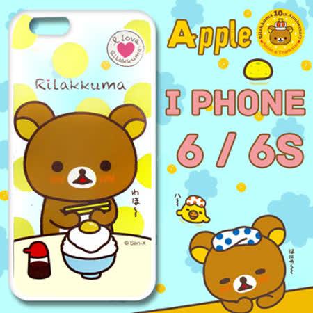 日本授權正版拉拉熊/Rilakkuma iPhone 6 i6 / 6S i6S 4.7吋透明彩繪手機殼(蛋拌飯)