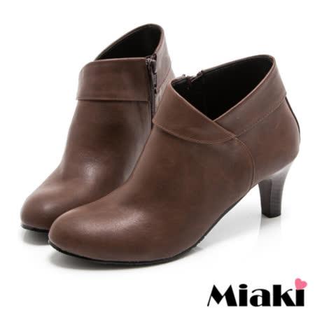 【Miaki】MIT 踝靴偶像韓劇側拉鍊圓頭短靴 (咖啡色)