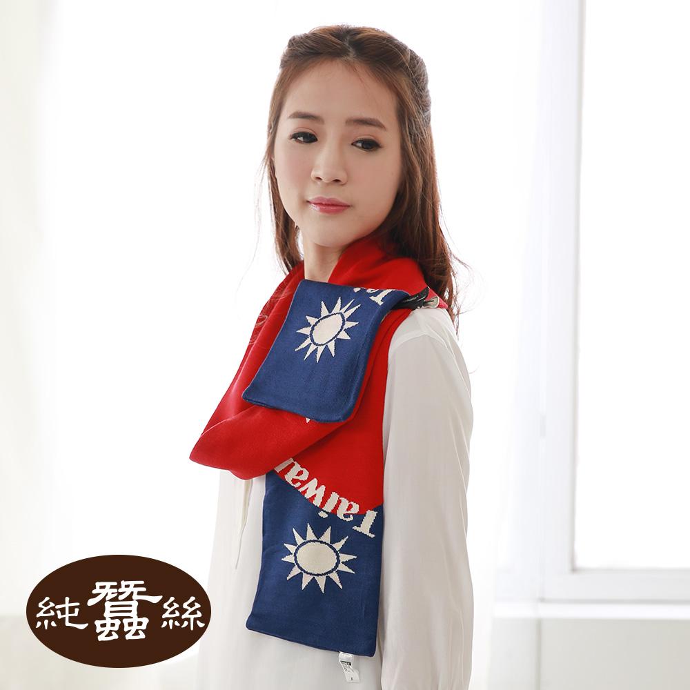 岱妮蠶絲 - 雙十國慶 國旗蠶絲圍巾